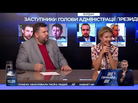 Паша Дальнобой гість ПРЯМОГО від 22.05.2019