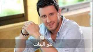 Ento el Banat - Mark Abdel Nour | انتوا البنات - مارك عبدالنور