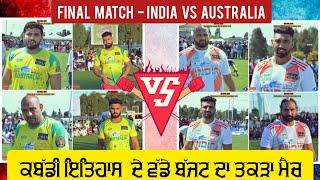 FINAL MATCH - INDIA VS. AUSTRALIA