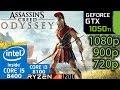 Assassin's Creed Odyssey - GTX 1050 ti - i5 8400 - i3 8100 - R3 1200 - 1080p - 900p - 720p - PC Test
