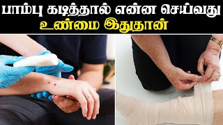▷Tamil Health Tips