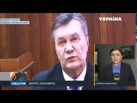 Виктор Янукович извинился за гибель людей на Майдане