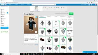 HOW TO BE A SEXY BEAST ON ROBLOX