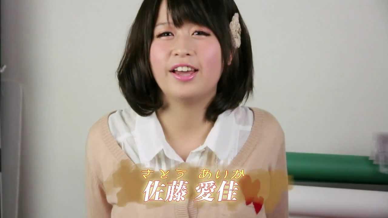童星歌手~~~~菊池ひなの 佐藤愛佳 ~~~~~~21歲AV解禁!