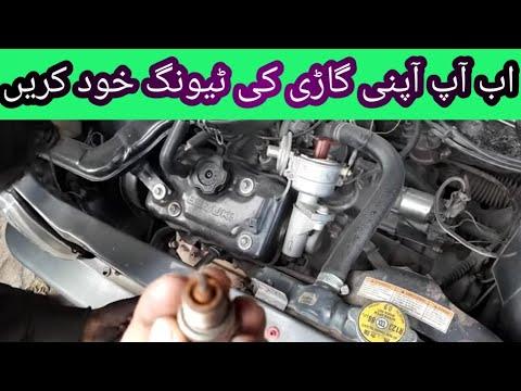 how to Suzuki Mehran car tuning Urdu in Hindi