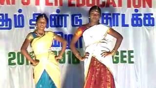 Thanthane Thamara Poo   Periyanna Tamil Song   Meena, Vijayakanth   Sri Murugan Computer Education