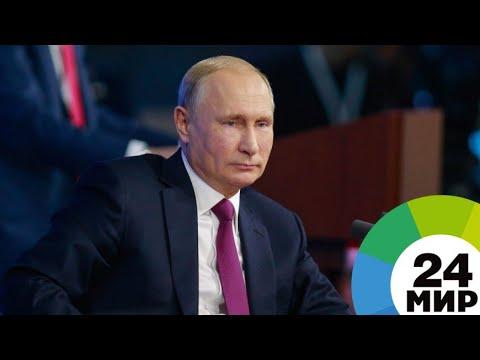 Путин пригласил Швецию в Континентальную хоккейную лигу - МИР 24