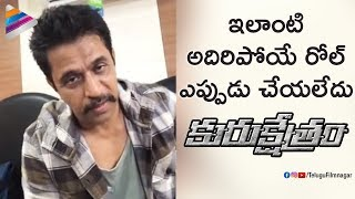 Actor Arjun about Kurukshetram Movie | Arjun Sarja Latest Interview | Telugu FilmNagar