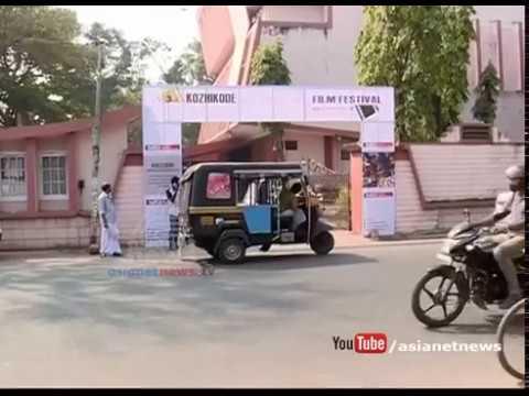 3rd Kozhikode international film festival begins