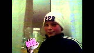 Бандит 228 - Шизофрения (Audio)