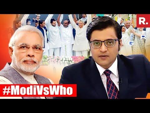 PM Narendra Modi Sets Himself 2019 Target | The Debate With Arnab Goswami