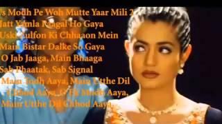 Main Nikla Gaddi Leke  Gadar Ek Prem Katha  karaoke with lyrics Aijaz Husain