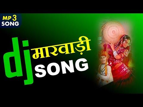 Rajasthani DJ Song -  Dhamakedar Marwadi Song   Rajasthani Superhit DJ Song - Dj Marwadi Song