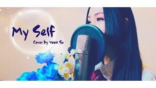 달빛천사 OST (Full Moon Wo Sagashite, 満月をさがして) - Myself┃Vocal Cover by yoonsu ========================================= Original Artist ...