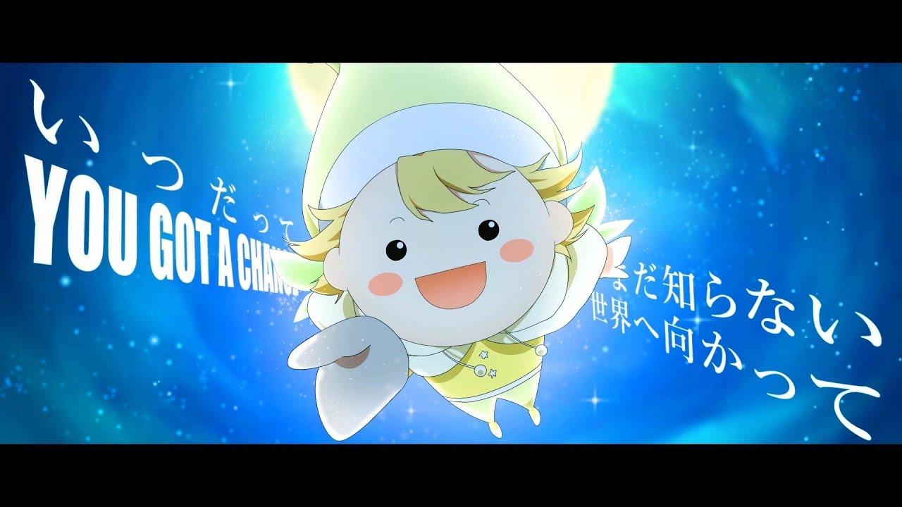 いおりくんTV エンディングテーマ あの宇宙へ2013 カラオケVer【いおりくんTV パパCHANNEL】