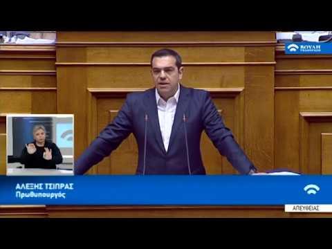 Ομιλία Τσίπρα στη Βουλή: «Καλώ σε ντιμπέιτ τον κ. Μητσοτάκη για τη Συμφωνία των Πρεσπών»
