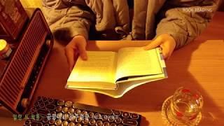 북리딩 book reading(한국어 korean) -…