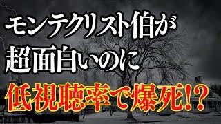 チャンネル登録お願いします↓↓↓↓↓ http://urx.mobi/IuHF 4月19日から放...