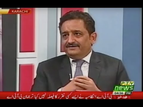 Pakistan's aviation industry and economy - Interview of Former Senator