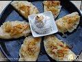 вареников с картошкой пошаговый