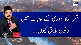 Capital Talk | Hamid Mir | 11th December 2019