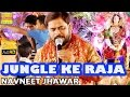 Download Jungle Ke Raja | Navneet Jhawar | Latest Matha Song | santosh Bhakti Sagar MP3 song and Music Video