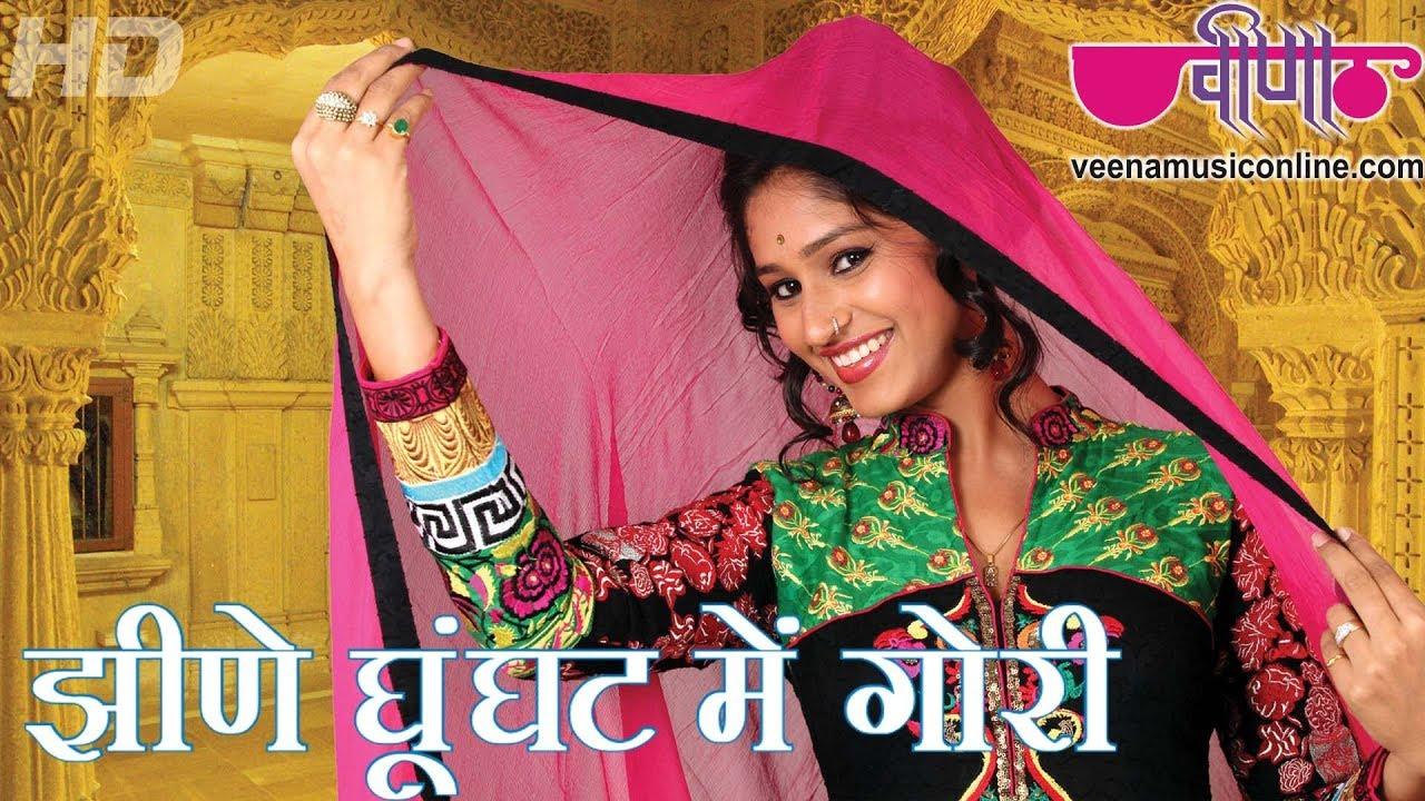 Badan mharo najuk video song | rajasthani dance video.