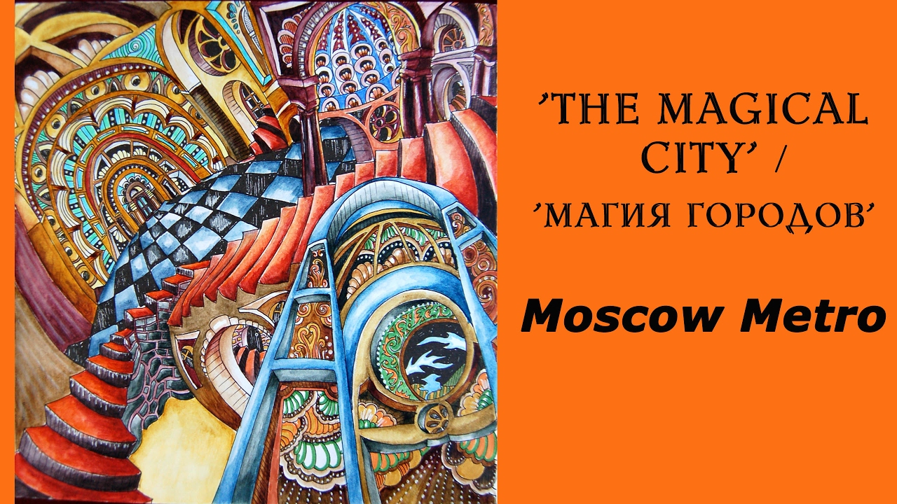 Color Graffiti In Moscow City Center Editorial Image ... |Moscow City Coloring
