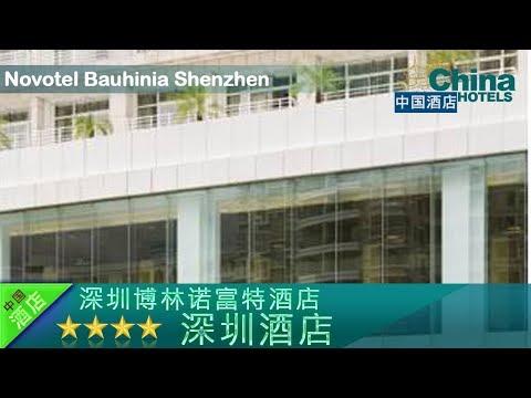 Novotel Bauhinia Shenzhen - Shenzhen Hotels, China