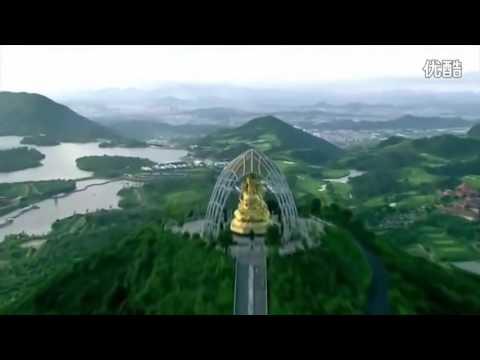 Aerial Shenzhen City , China