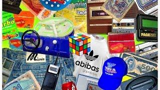 НОСТАЛЬГИЯ вещи 80-х 90-х годов и просто приятные воспоминания