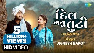 Jignesh Barot | Dil Gayu Tuti | દિલ ગયું તુટી | Latest Gujarati Bewafa Song 2021