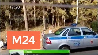 Смотреть видео Шестеро пострадавших остаются в больницах после ДТП с автобусом - Москва 24 онлайн