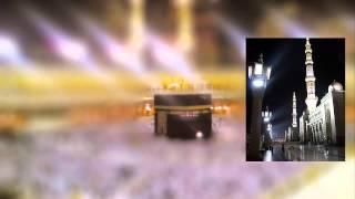Al Quran Terjemahan Audio Surah 18 Al Kahfi
