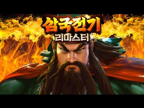 The Legendary Three Kingdoms Android Gameplay (KR)