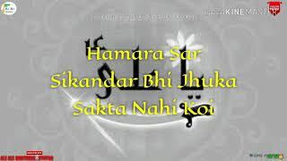 Best qawwali maula alli ke shaan nirali whatsapp status 30