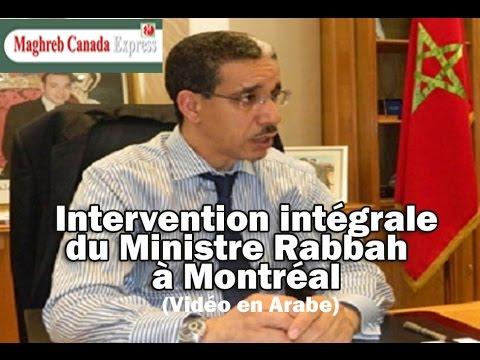 Intervention du Ministre Rabbah à Montréal