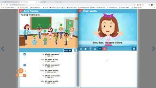4학년 1학기 영어 디지털교과서 사용법