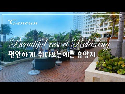 Eng🏊♂️Weekend event in swimming pool/Happy Weekend/수영장 물 안에서 주말 이벤트/호텔 주말 풍경,산해진미