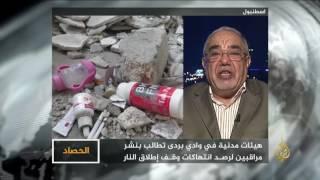 الحصاد- سوريا.. حديث الحرب والسلام