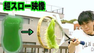 スライムを打って1000万円の超スローカメラで撮影すると不思議すぎた thumbnail