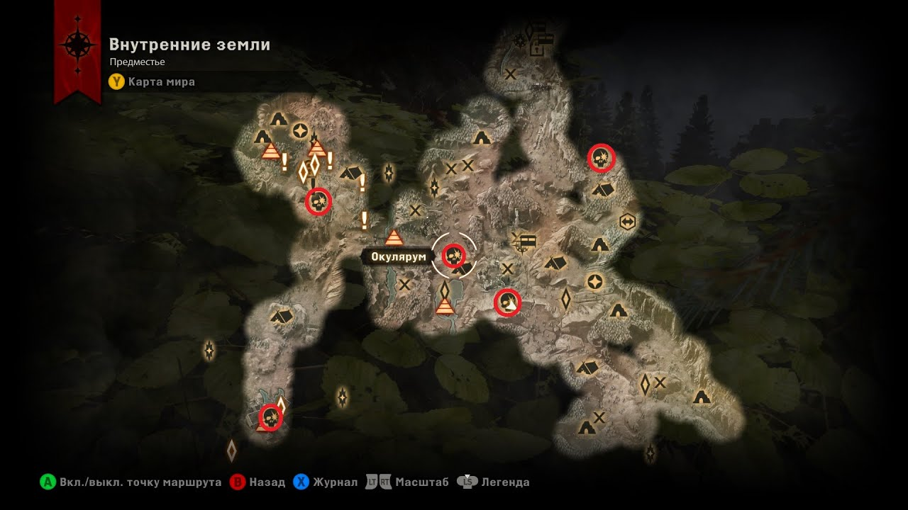 осколки в dragon age inquisition