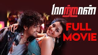 Maattrraan Tamil Full Movie | Surya | Kajal Aggarwal | K V Anand