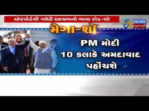 Modi-Netanyahu Roadshow Live Updates | PM મોદી 10 કલાકે અમદાવાદ પહોંચશે