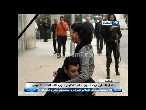 اخر النهار    محمود سعد يكشف اسرار استشهاد شيماء الصباغ
