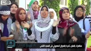مصر العربية | مظاهرات بالمغرب تنديدا بالعدوان الصهيوني على المسجد الاقصى