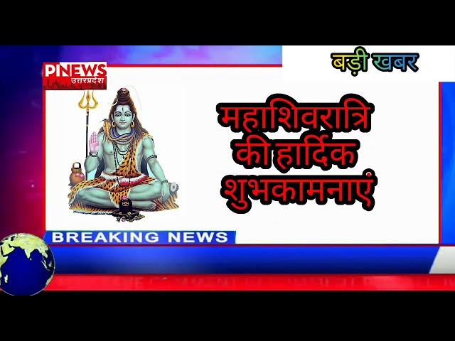 बाणासुर द्वारा स्थापित शिव मंदिर पर श्रद्धालुओं ने किया जलाभिषेक