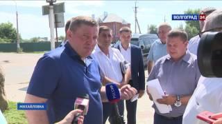 Визит губернатора Андрея Бочарова в Михайловку