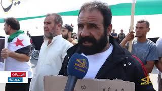 مظاهرة في إدلب دعماً لثوار دير الزور وتأكيداً على إسقاط الأسد