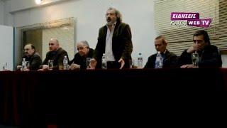 Συνέλευση στο Χέρσο για το κέντρο προσφύγων-Eidisis.gr webTV
